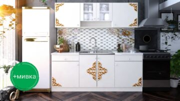 Кухня Анкара